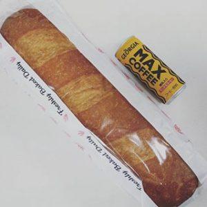 コストコおすすめパン